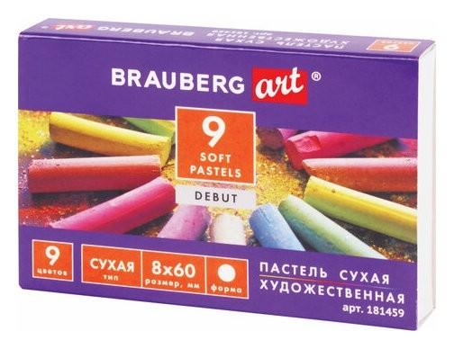 """Пастель сухая художественная """"DEBUT"""", 9 цветов, круглое сечение  Brauberg"""