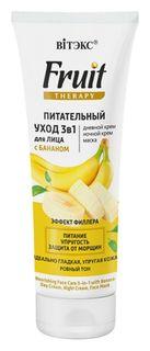 Уход для лица с бананом 3 в 1 Питательный Белита - Витэкс