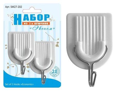 Крючок пластмассовый эконом Sm27-202  Мультидом
