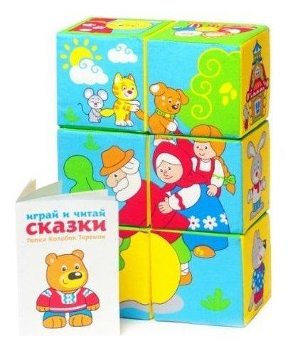 """Игрушка кубики """"Сказки в картинках""""  Мякиши"""