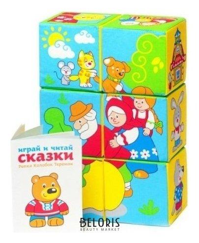 Игрушка кубики Сказки в картинках Мякиши