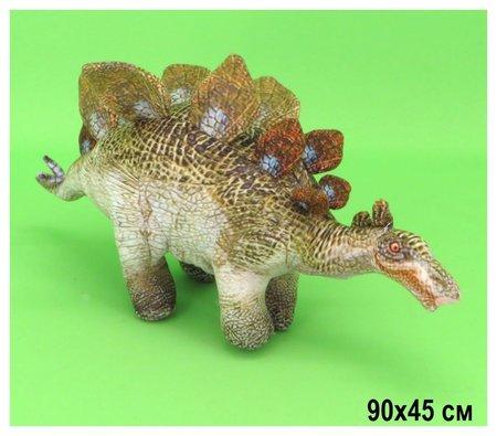 Стетозавр  КНР Игрушки