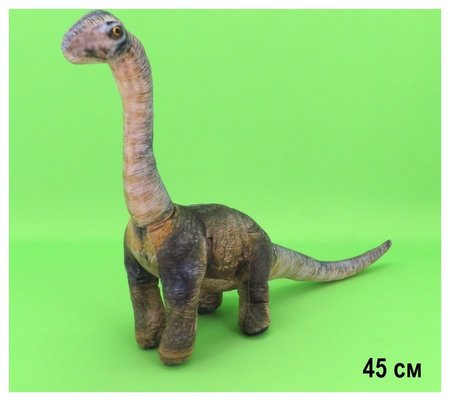 Мягкая игрушка Брахиозавр, 45 см  КНР Игрушки