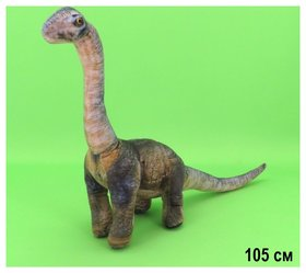 Мягкая игрушка Брахиозавр, 105 см