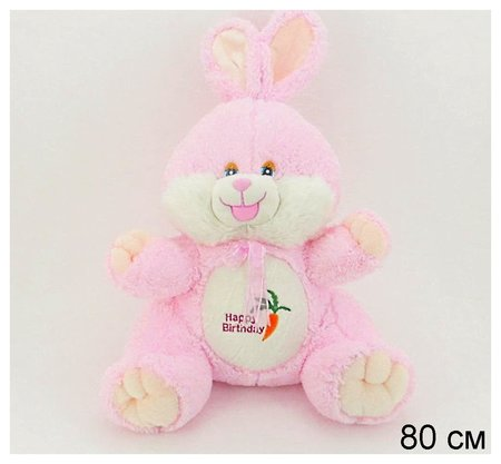 Мягкая игрушка Розовый заяц  КНР Игрушки