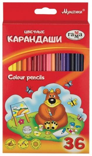 """Карандаши цветные 36 цветов """"Мультики""""  Гамма"""