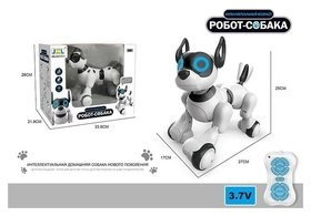 Робот-собака на радиоуправлении Koddy