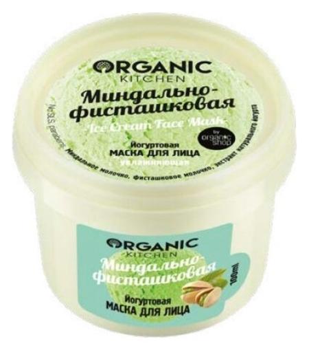 """Маска йогуртовая для лица """"Миндально-фисташковая""""  Organic Kitchen"""