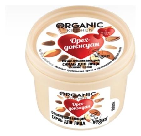 "Скраб для лица отшелушивающий ""Орех-донжуан""  Organic Kitchen"
