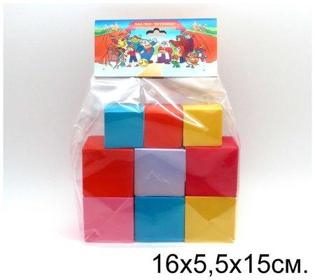 Набор кубиков  Кудесники
