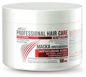 Маска протеиновая запечатывающая для тонких/ослабленных/поврежденных волос  Белита - Витекс