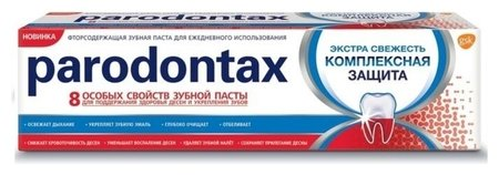 Зубная паста Комплексная защита  Parodontax