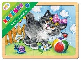 """Игра из дерева """"Каруселька: Котёнок""""  Step puzzle"""
