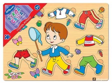 "Игра из дерева ""Одень куклу. Кукла Саша""  Step puzzle"
