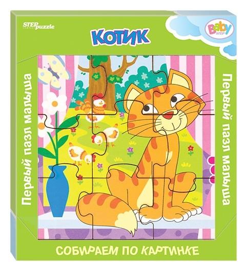 "Игра из дерева ""Котик"" (собираем по картинке)  Step puzzle"