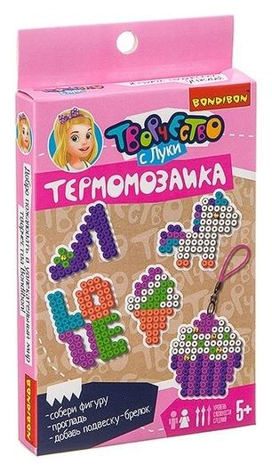 """Набор для творчества """"Термомозаика""""  Bondibon"""