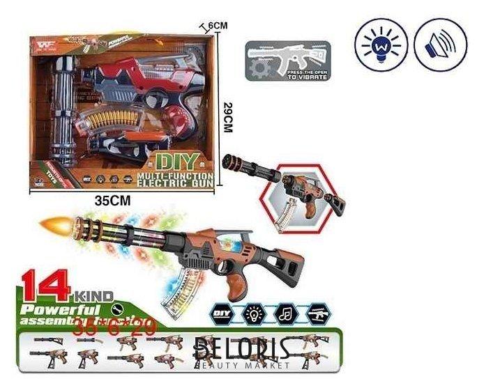 Оружие космическое со светом и звуком 35×29×6 см Wei Te Feng