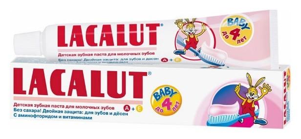 Детская зубная паста до 4 лет  Lacalut