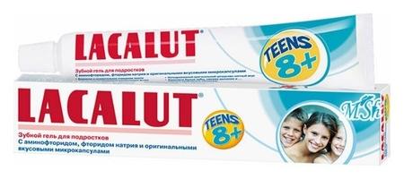 Детский зубной гель Lacalut Teens 8+  Lacalut