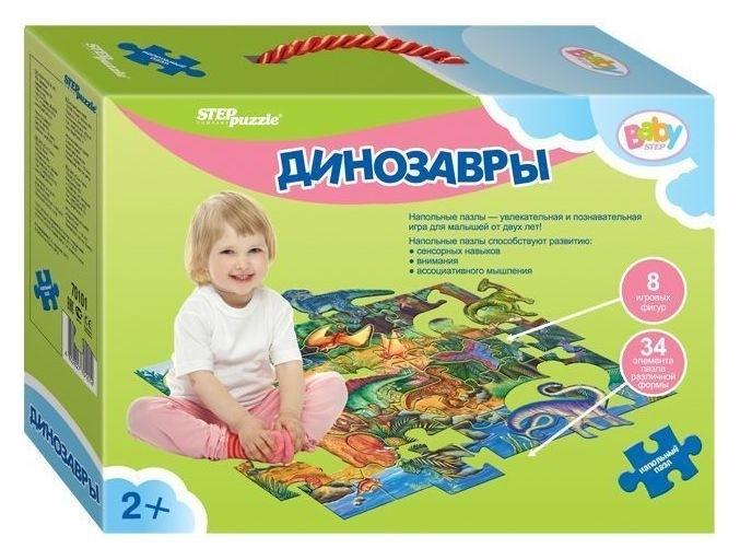 """Напольный пазл """"Динозавры"""" (большие)  Step puzzle"""
