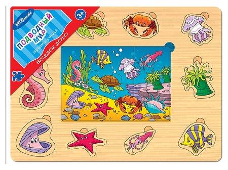 """Игра из дерева """"Весёлое лото. Подводный мир""""  Step puzzle"""