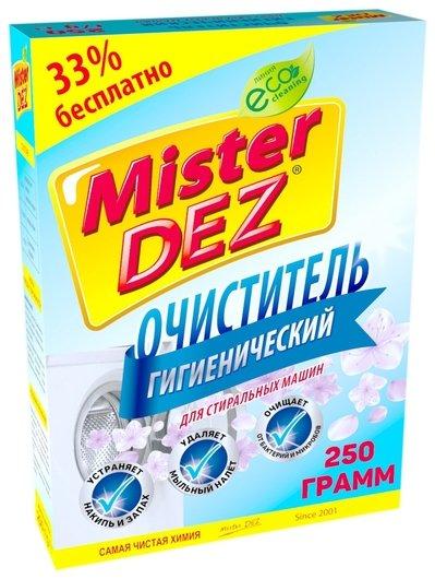 Очиститель для стиральных машин Гигиенический