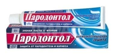 Зубная паста Антибактериальная  Свобода