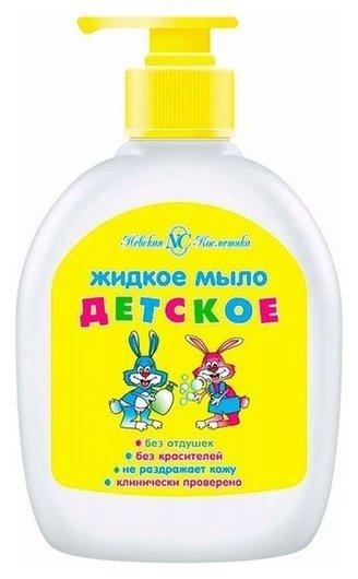 Мыло жидкое Детское  Невская косметика
