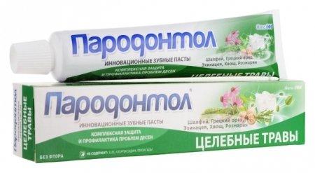 "Зубная паста ""Целебные травы""  Свобода"