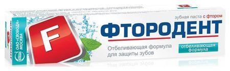 """Зубная паста """"Отбеливающая формула""""  Фтородент"""