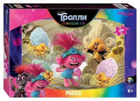 Пазл 160 элементов Trolls - 2  Step puzzle