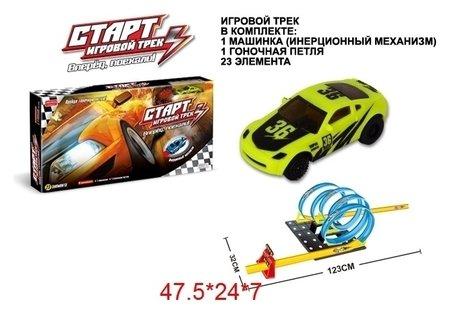Игровой трек с машинкой, 23 элемента  Zhorya