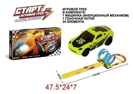 Игровой трек с машинкой, 24 элемента  Zhorya