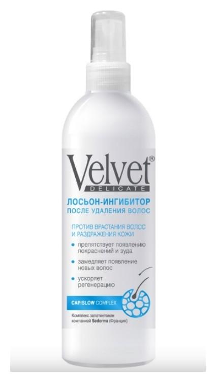 Лосьон-ингибитор после удаления волос  Velvet