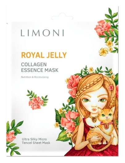 Маска тканевая для лица питательная с пчелиным маточным молочком и коллагеном Royal Jelly Collagen  Limoni