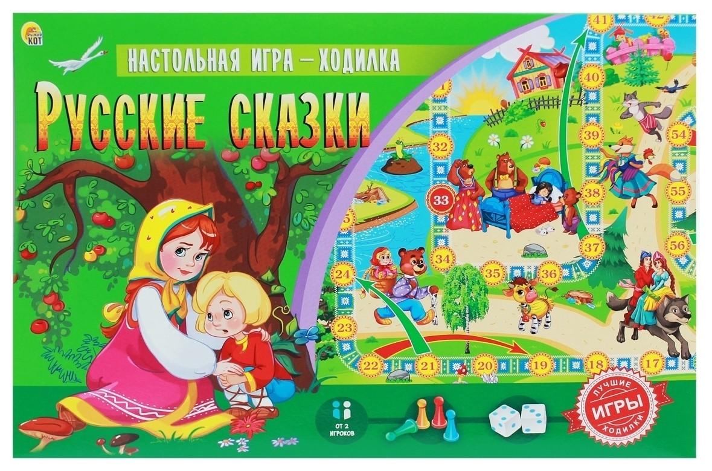 Настольная игра-ходилка Русские сказки  Рыжий кот