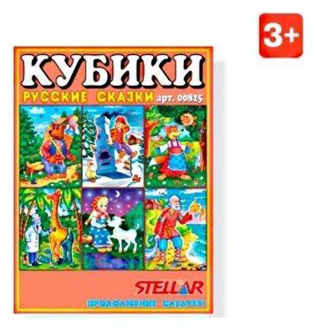 Кубики в картинках Руские сказки  Stellar