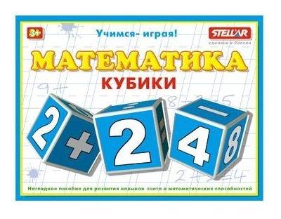 Кубики Математика Стеллар