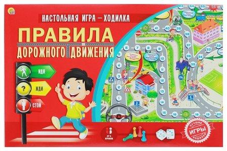 Настольная игра-ходилка Правила дорожного движения  Рыжий кот