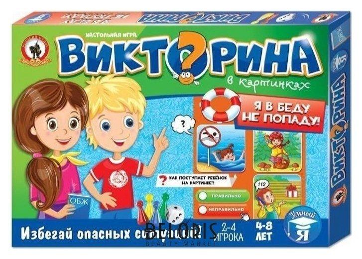 Настольная игра Я в беду не попаду Русский стиль Викторина в картинках