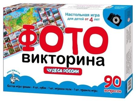 Настольная игра-ходилка Чудеса России  Десятое королевство
