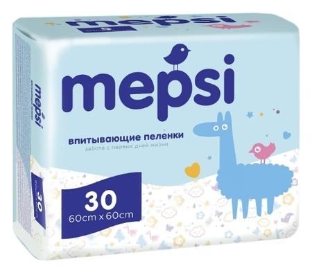 Пеленки детские впитывающие  Mepsi