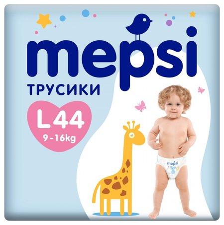 Подгузники-трусики детские L Size  Mepsi