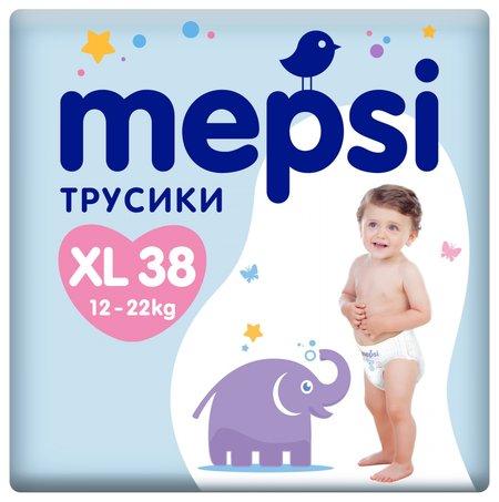 Подгузники-трусики детские Xl Size  Mepsi
