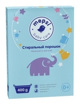 Порошок стиральный для детского белья  Mepsi