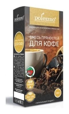 Смесь пряностей Для кофе  Polezzno