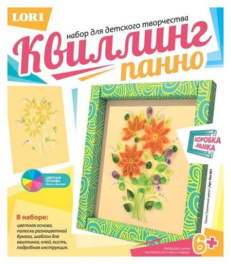 """Квиллинг Панно """"Солнечные цветы""""  Lori"""