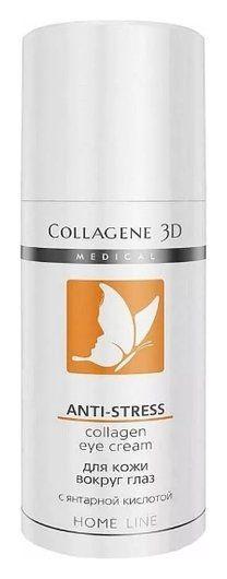 Крем для кожи вокруг глаз anti-stress  Medical Collagene 3D
