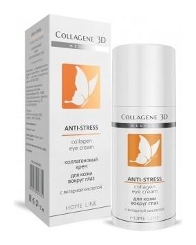 Коллагеновый крем для кожи вокруг глаз с янтарной кислотой anti-stress  Medical Collagene 3D