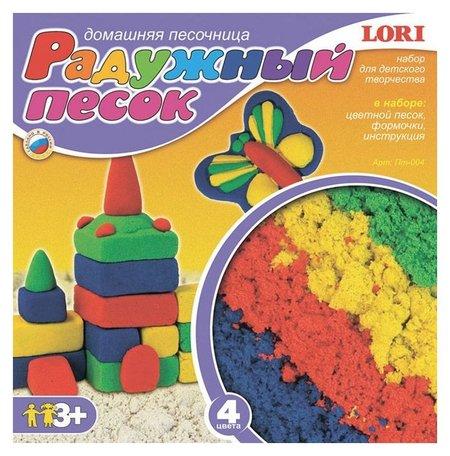 Радужный песок 4 цвета  Lori